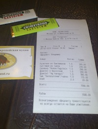 Рестораны дают вам бесплатную мятную жевательную резинку чтобы успокоить желудок, а не для того, чтобы вы освежили дыхание