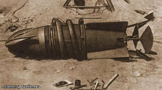 В 20-м веке предпринимались попытки создать подземные лодки
