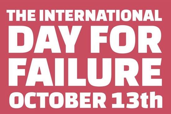 13 октября — Международный день неудачи