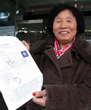 Чха Са Сунн сдала на права с 950-й попытки