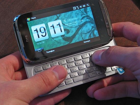 Использование мобильного телефона заразительно, как зевота