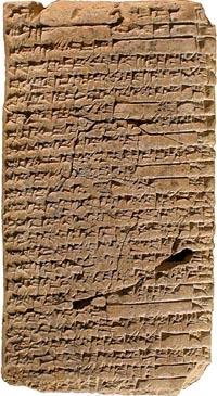 Самая первая книга называлась «Поучения Шуруппака»