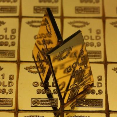 В Швейцарии продаётся золото в форме шоколадной плитки