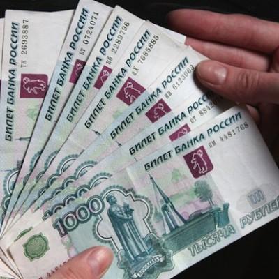 Для большинства россиян счастье до сих пор ассоциируется в основном с деньгами
