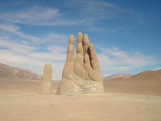 Самое сухое место на Земле — пустыня Атакама в Чили