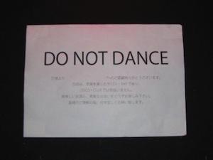 В большинстве японских ночных клубов запрещено танцевать