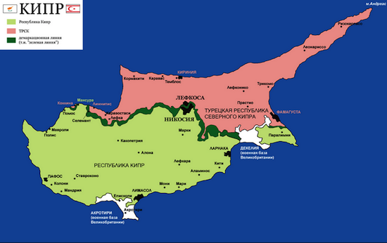 60 фактов о Кипре глазами россиянина