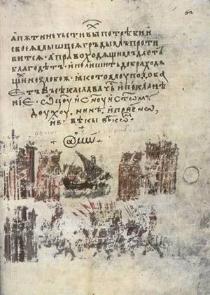 Символ «@» появился несколько сотен лет назад в средневековых монастырях