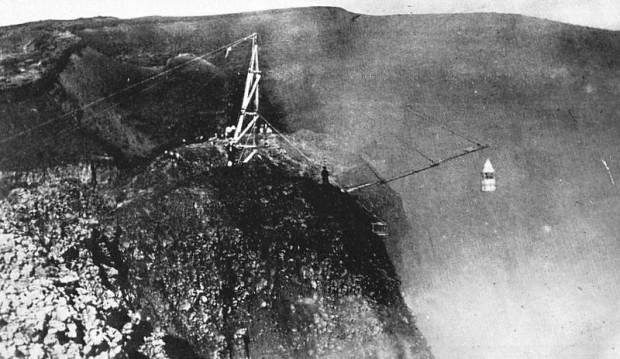 В Японии построили забор вокруг жерла вулкана из-за большого числа самоубийств