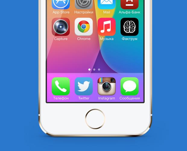 iOS 7 действительно может заставить вас почувствовать себя плохо