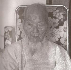 Сигэтие Идзуми
