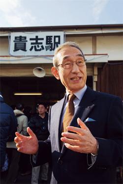 Мицунобу Кодзима