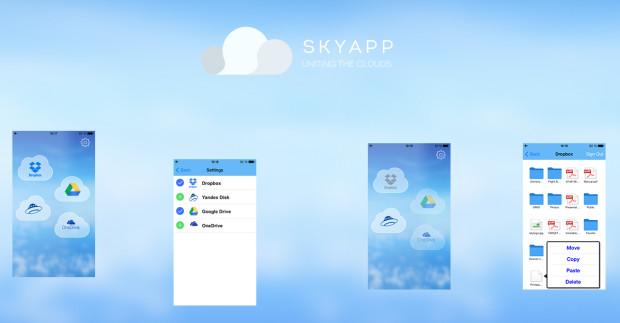 SkyApp — Объединяя облака