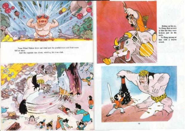 Диктаторы Ким Чен Ир и Ким Ир Сен писали детские книжки
