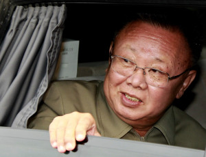 Ким Чен Ир / © Reuters