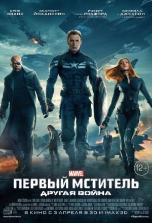 «Фантастика Список Лучших Фильмов 2014-2015» / 2008