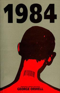 «1984» Джорджа Оруэлла
