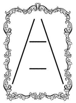 Иллюзия Пончо