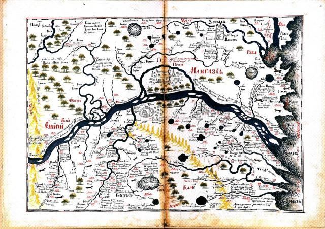 Карта города Мангазеи с окрестностями конца XVII века из «Чертежной книги Сибири, составленной тобольским сыном боярским Семеном Ремезовым в 1701 году», — Санкт-Петербург, 1882