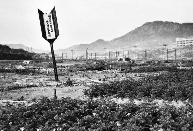 10 фото о Нагасаки, городе, на который 70 лет назад была сброшена атомная бомба