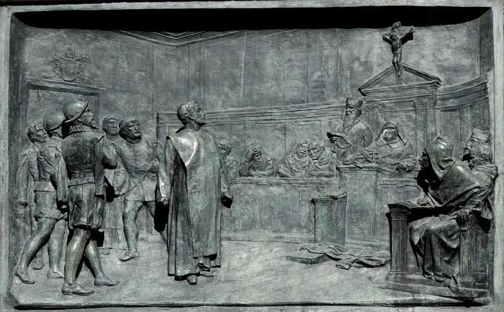 Джордано Бруно перед судом инквизиции