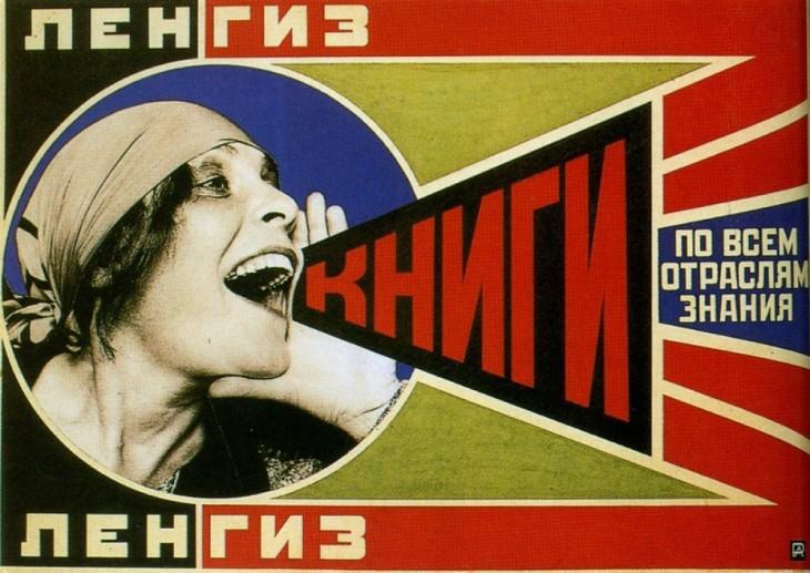 Плакат Александра Родченко