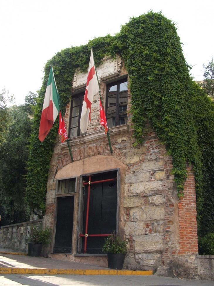 Дом Колумба в Генуе