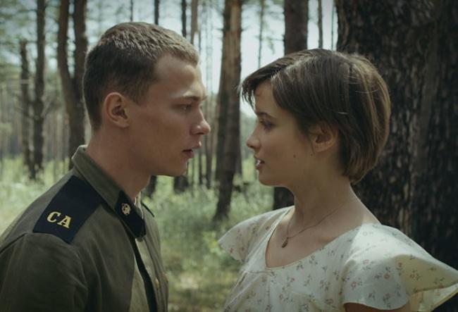 © Film.ua