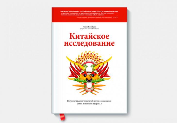 Тело — это храм души. 10 лучших книг для заботы о себе