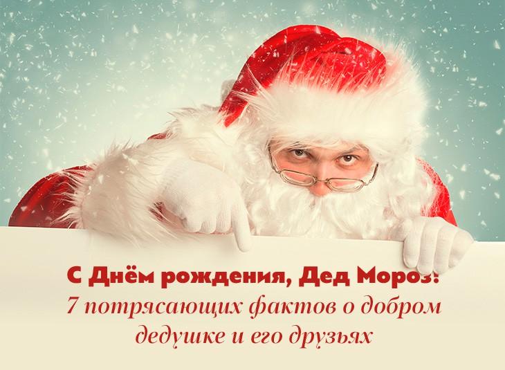 © Picsfab.com