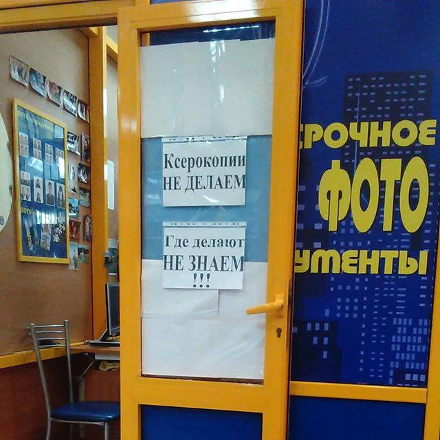 Все фотографии в посте: Fishki.net