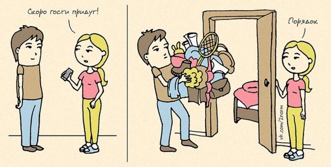 20 фактов о семейной жизни в картинках