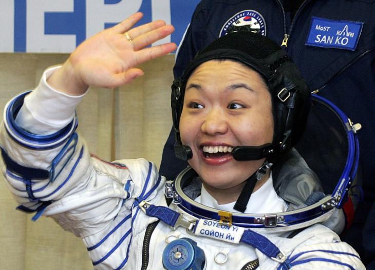 Ли Со Ён • Naked-science.ru