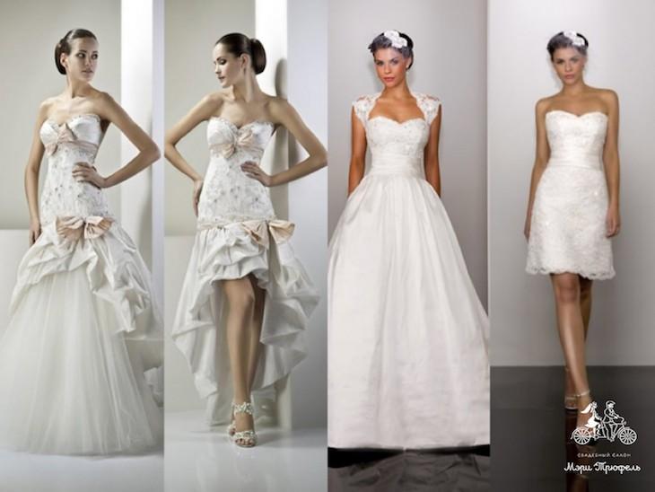 заглянем под юбку свадебного платья