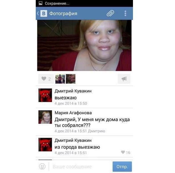 20 убойных комментариев из социальных сетей, которые нас позабавили