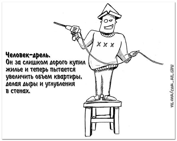Источник изображений: Pikabu.ru