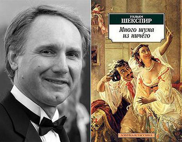 50 «звёздных» книг: любимые литературные произведения знаменитостей