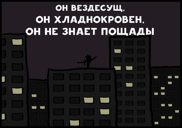 Источник иллюстраций: Vk.com