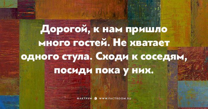 http://www.factroom.ru/wp-content/uploads/2016/06/10-33-730x382.jpg