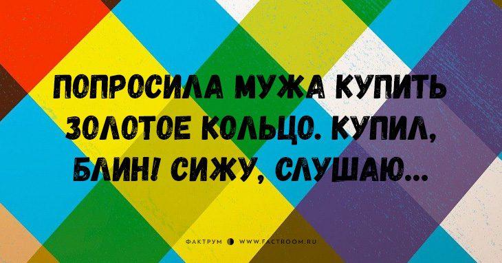 http://www.factroom.ru/wp-content/uploads/2016/06/19-30-730x382.jpg