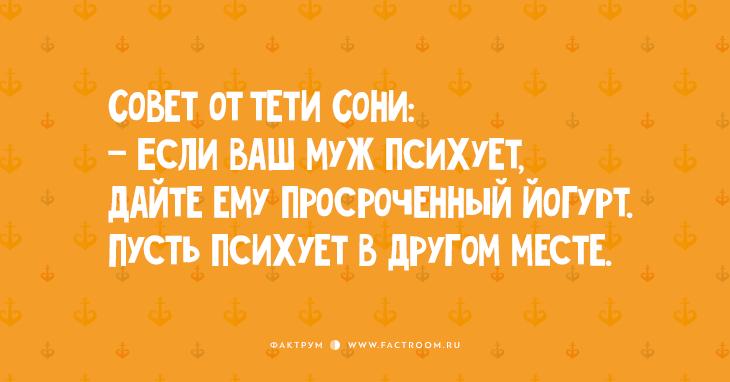 Любовь по одесски: 30 лучших анекдотов и шуток!