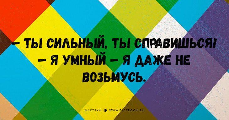 http://www.factroom.ru/wp-content/uploads/2016/06/2-81-730x382.jpg