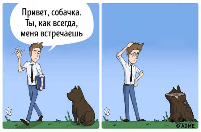 © Marat Nugumanov @ ADME