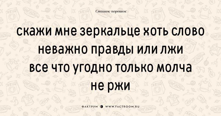 http://www.factroom.ru/wp-content/uploads/2016/08/13-28-730x382.jpg