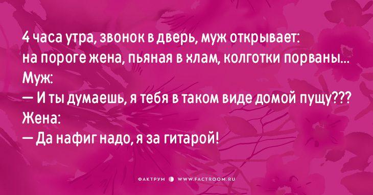 http://www.factroom.ru/wp-content/uploads/2016/08/14-730x382.jpg