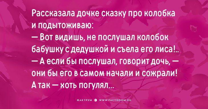 http://www.factroom.ru/wp-content/uploads/2016/08/2-4-730x382.jpg