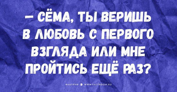 http://www.factroom.ru/wp-content/uploads/2016/08/3-40-730x382.jpg