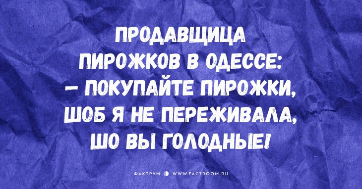 http://www.factroom.ru/wp-content/uploads/2016/08/5-35-730x382.jpg