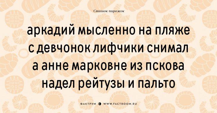 http://www.factroom.ru/wp-content/uploads/2016/08/7-40-730x382.jpg