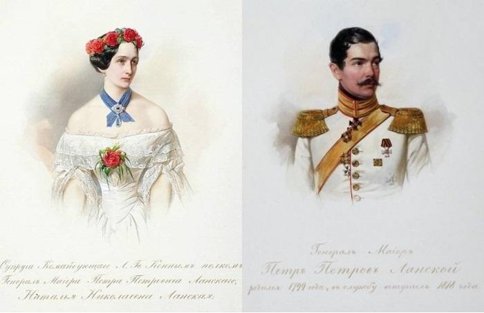 В. Гау. Слева — Н. Н. Пушкина-Ланская. Акварель, 1849. Справа — П. П. Ланской, 1847